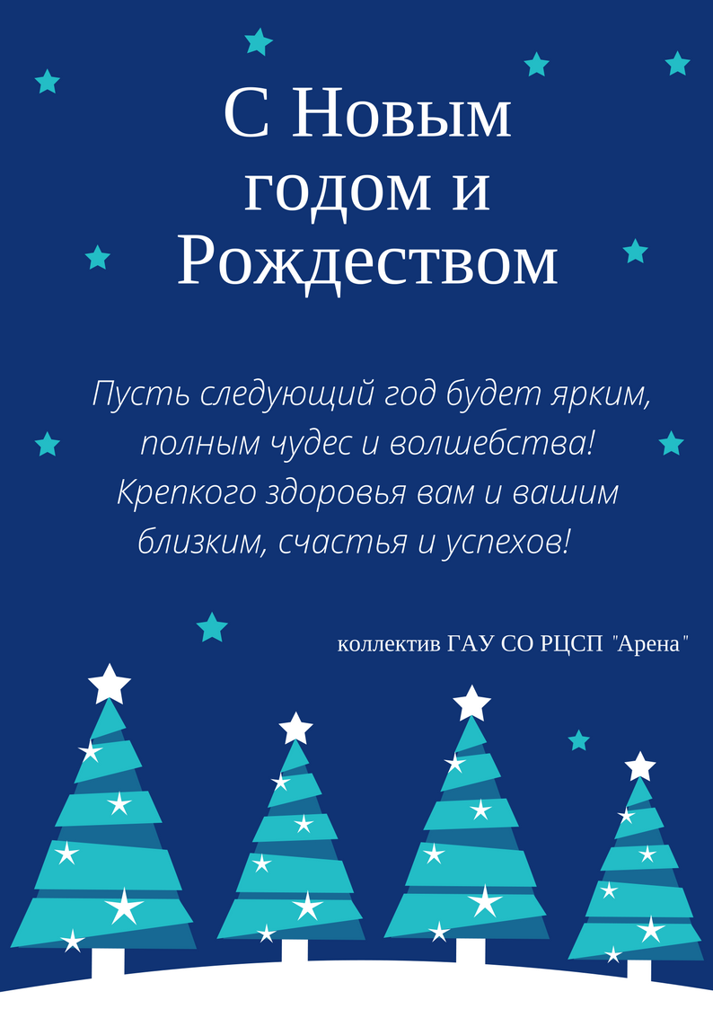 Blue Christmas Bazaar Event Program (1).png